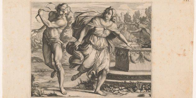 Праздник в честь Луперка — предшественник Дня святого Валентина