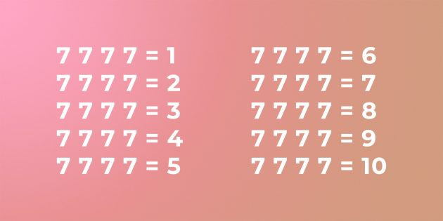 Расставьте арифметические знаки, чтобы получились верные равенства