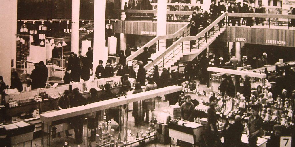 В СССР было лучше — миф: часто в магазинах не было товаров вовсе
