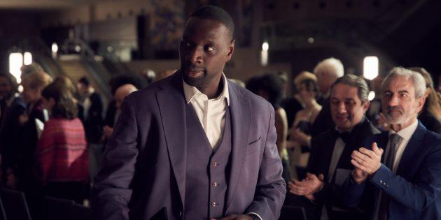 Кадр из сериала «Люпен»