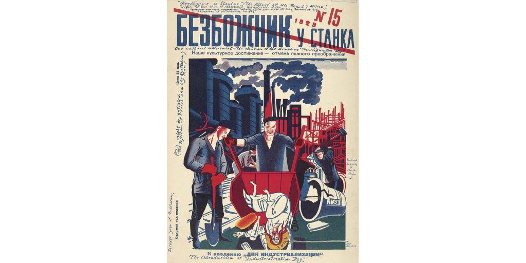 В СССР было лучше — миф: можно было ходить в церковь