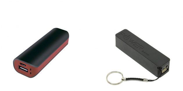Что подарить одноклассникам на 23Февраля: зарядное устройство