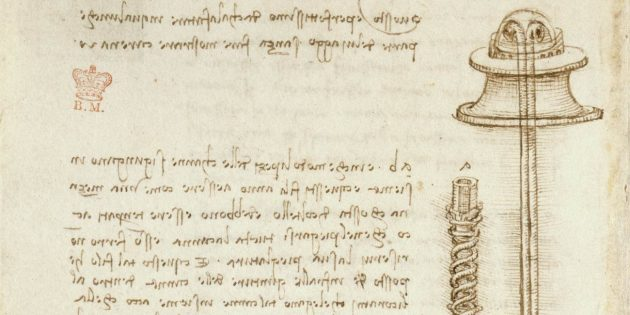 Мифы о Леонардо да Винчи