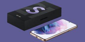 Samsung прокомментировала исчезновение зарядки и наушников из комплекта Galaxy S21