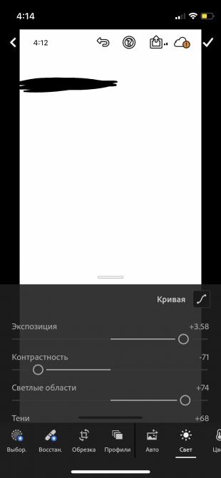 Замазывать личные данные на фото через «Разметку» на iPhone небезопасно