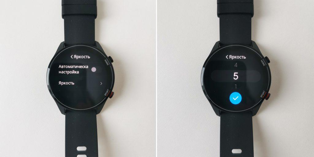 Xiaomi Mi Watch: настройки экрана