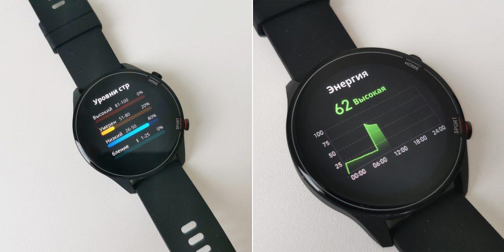 Xiaomi Mi Watch: стресс и энергия
