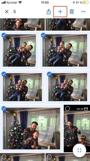 Как сделать слайдшоу из фотографий на смартфоне: выделите несколько снимков