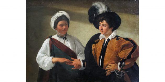 «Гадалка», 1595год. Картина Караваджо
