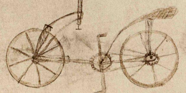 Изображение велосипеда в Codex Atlanticus