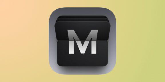 MeetingBar для macOS напомнит вам об очередной встрече в Zoom или Hangouts
