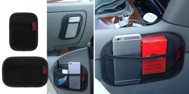 Аксессуары для автомобиля: карман