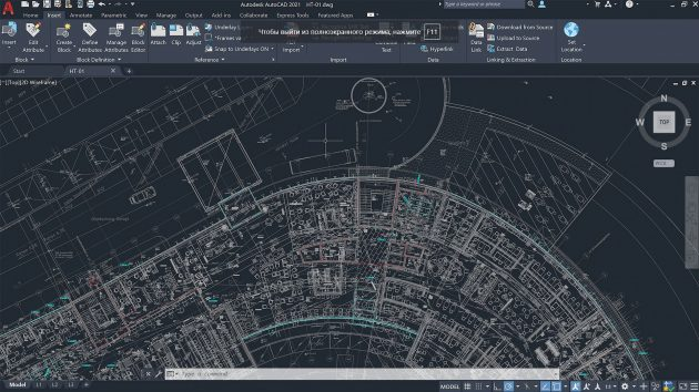 Программы для 3D-моделирования: Autodesk AutoCAD