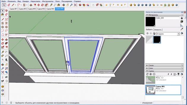 Программы для 3D-моделирования: SketchUP