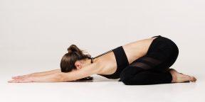 Тренировка дня: 5 минут йоги для гибкого тела и спокойного разума