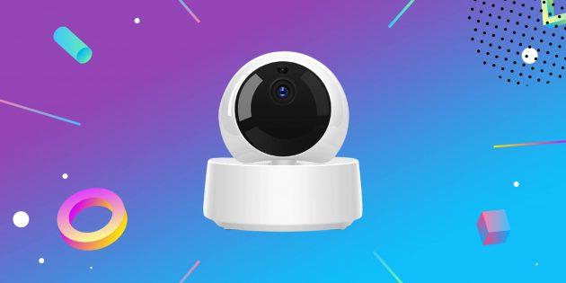 Надо брать: беспроводная IP-камера с разрешением 1080p и круговым обзором
