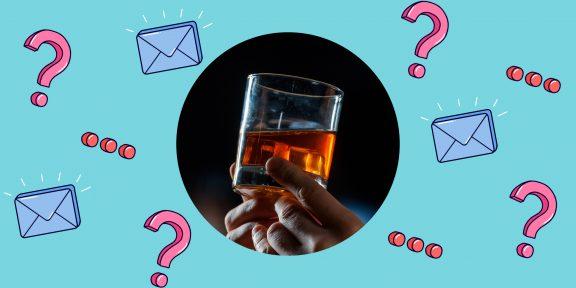 Как употреблять меньше алкоголя?