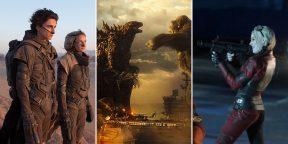 «Дюна», «Отряд самоубийц» и «Смертельная битва»: Warner Bros. показали масштабный трейлер кинопремьер 2021 года