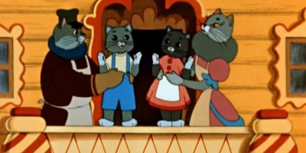 Мультфильмы про кошек: «Кошкин дом»
