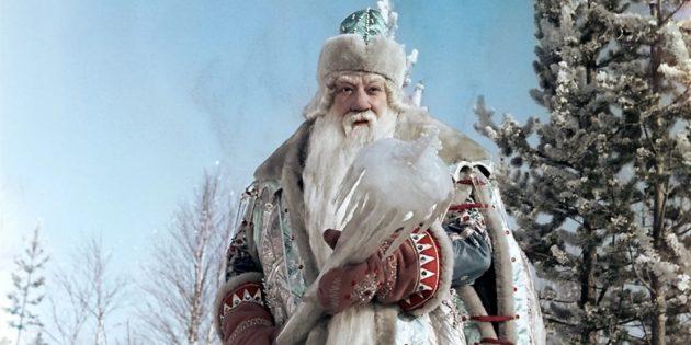 Фильмы про зиму: «Морозко»