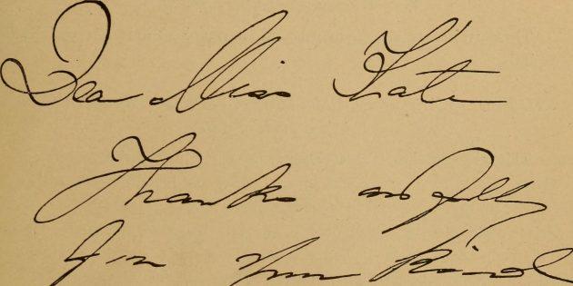 Образец почерка из книги «Беседы по графологии, искусству познания персонажей по почерку» (1892год)