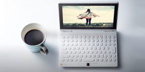 Lenovo и NEC представили компактный ноутбук-трансформер, который превращается в игровую консоль