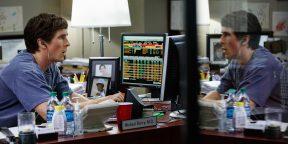 Что такое ETF и как на нём зарабатывать