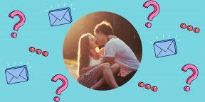 Как устроить бюджетное свидание?