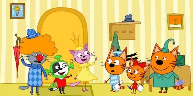 Мультфильмы про кошек: «Три кота»