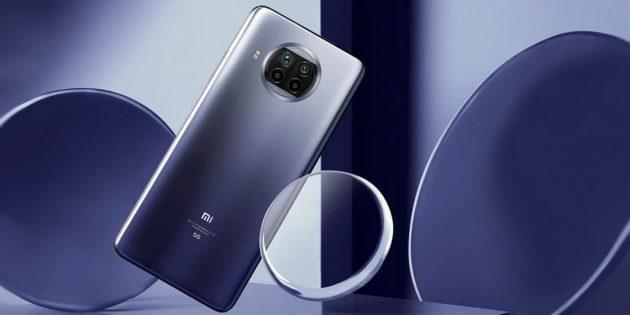 Новые смартфоны: Xiaomi Mi 10i