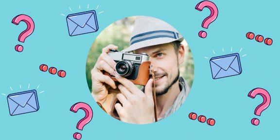 Как делать хорошие фотографии?