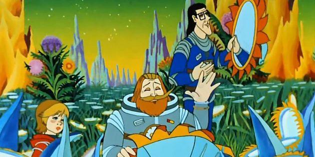 Мультфильмы про инопланетян: «Тайна третьей планеты»