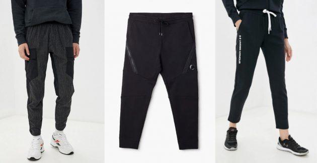 Techwear: удобные брюки