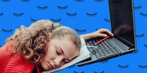 Как работать, если вы сильно не выспались