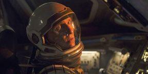 10 самых пугающих объектов и явлений в космосе