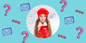 Как ухаживать за кожей лица в зимний период?