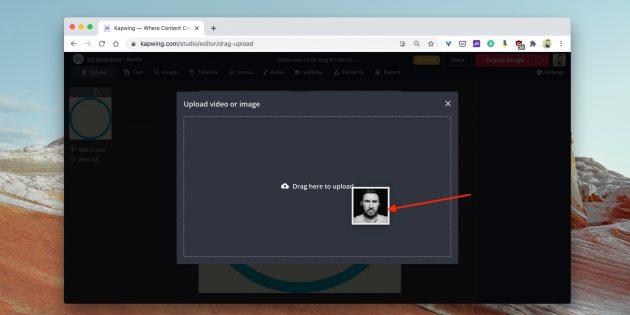 Как сделать круглый аватар в Clubhouse: перетащите фото в специальное окно