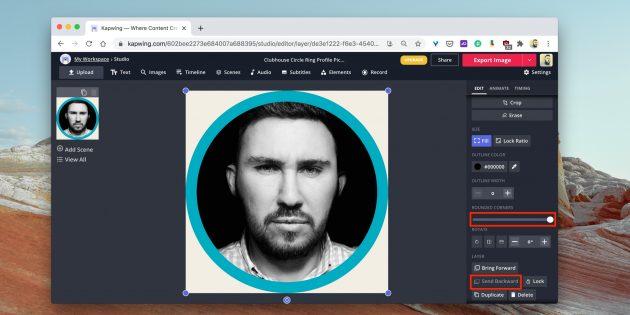 Как сделать круглый аватар в Clubhouse: нажмите кнопку Send backward и передвиньте ползунок Rounded Corners максимально вправо