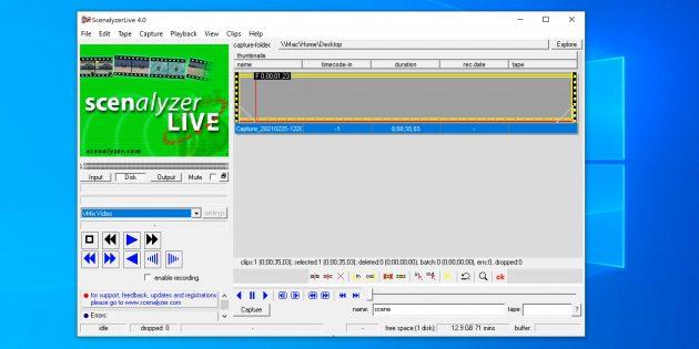Как оцифровать видеокассету с помощью ScenalyzerLive