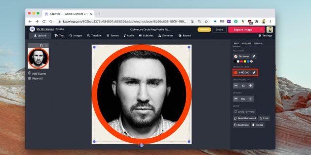 Как сделать круглый аватар в Clubhouse: выберите цвет обводки