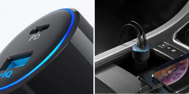 Распродажа AliExpress: автомобильное зарядное устройство