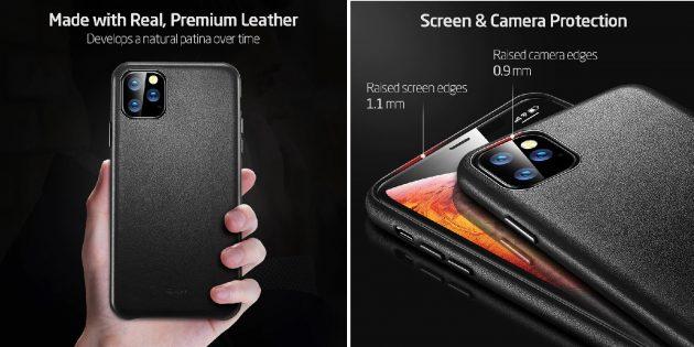 Распродажа AliExpress: кожаный чехол для iPhone 12