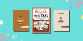 Must read: 8 полезных книг для тех, кто учит английский