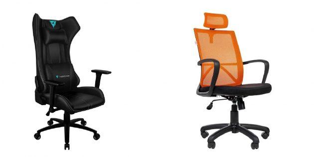 Что подарить женщине на 8Марта: компьютерное кресло