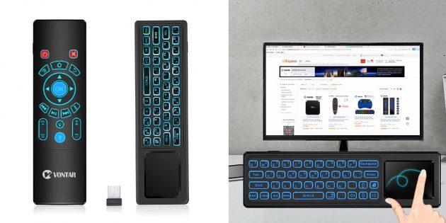 Многофункциональные устройства: ДУ-пульт с голосовым управлением, клавиатура, аэромышь