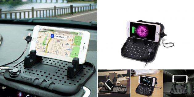 Многофункциональные устройства: универсальный держатель для смартфона, зарядное устройство, коврик для мелочей