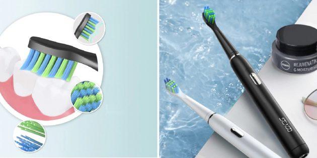 Электрическая ультразвуковая зубная щётка