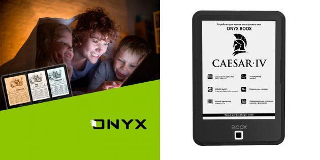 Электронная книга ONYX BOOX CAESAR IV