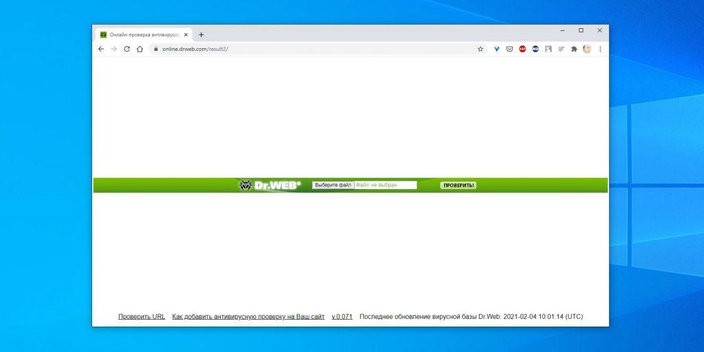 Как проверить на вирусы файлы: Dr.Web Online