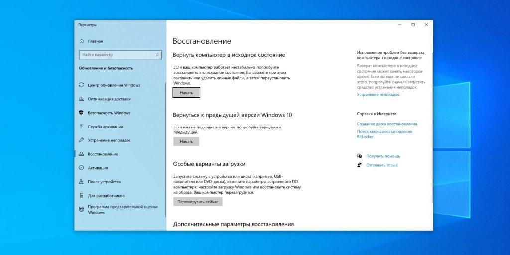 Мифы о Windows: её необходимо переустанавливать для профилактики